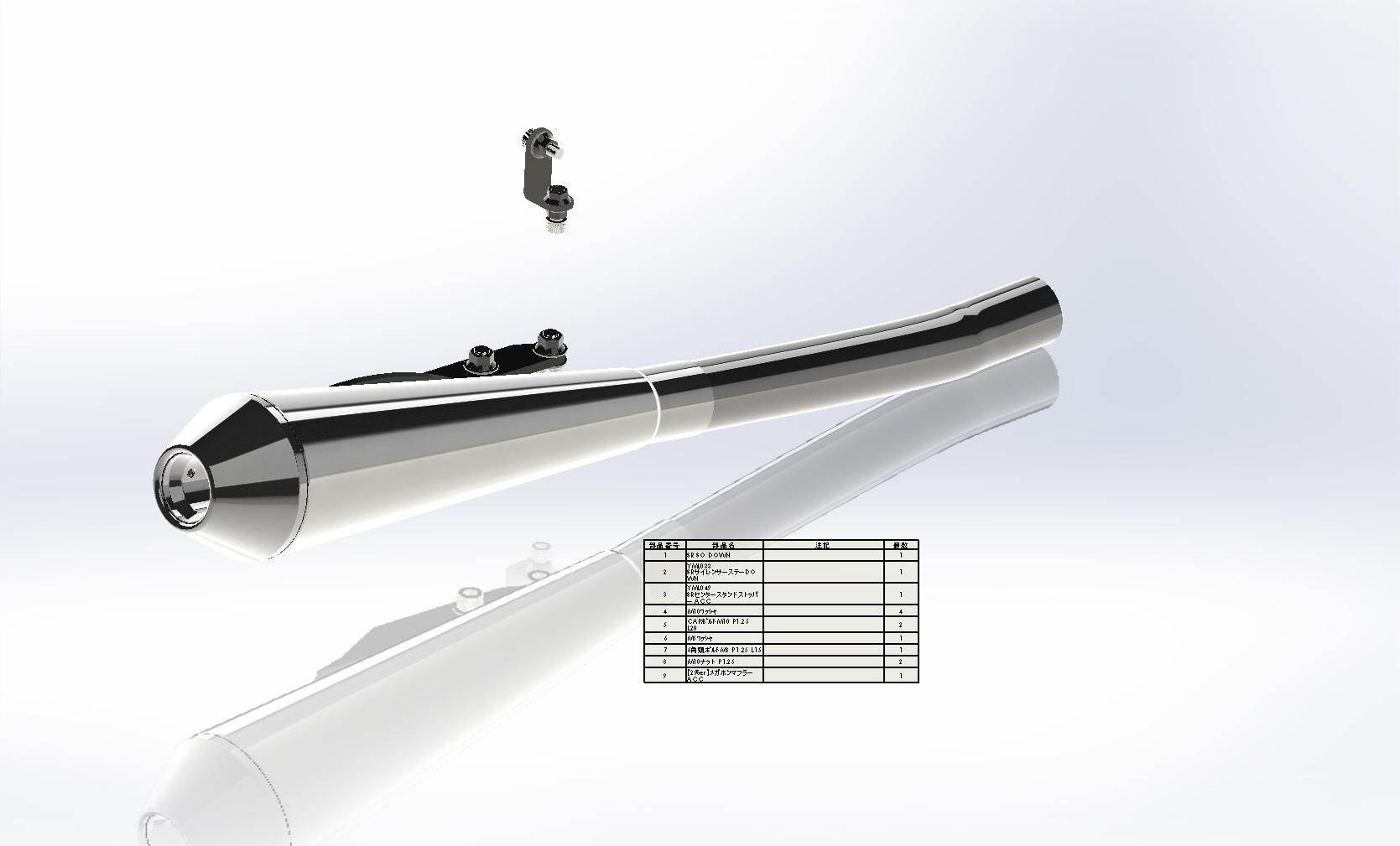 SR400/500 スリップオンマフラー インジェクション対応_a0139843_04162291.jpg
