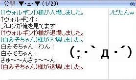 e0077749_20433374.jpg
