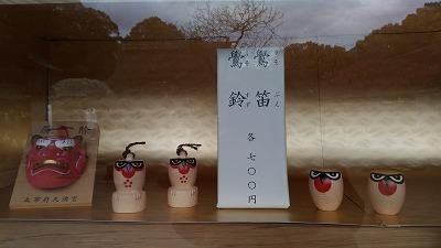 梅の便り 「太宰府天満宮」_e0173350_22233645.jpg