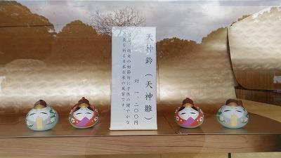 梅の便り 「太宰府天満宮」_e0173350_22235432.jpg