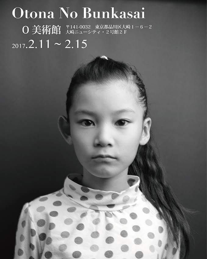 大人の文化祭トークショー(*'∀')_b0165454_10305573.jpg