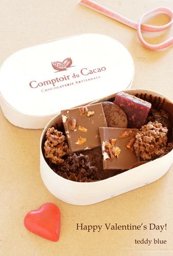 comptoir du cacao  コントワール ドゥ カカオの♡_e0253364_22475477.jpg