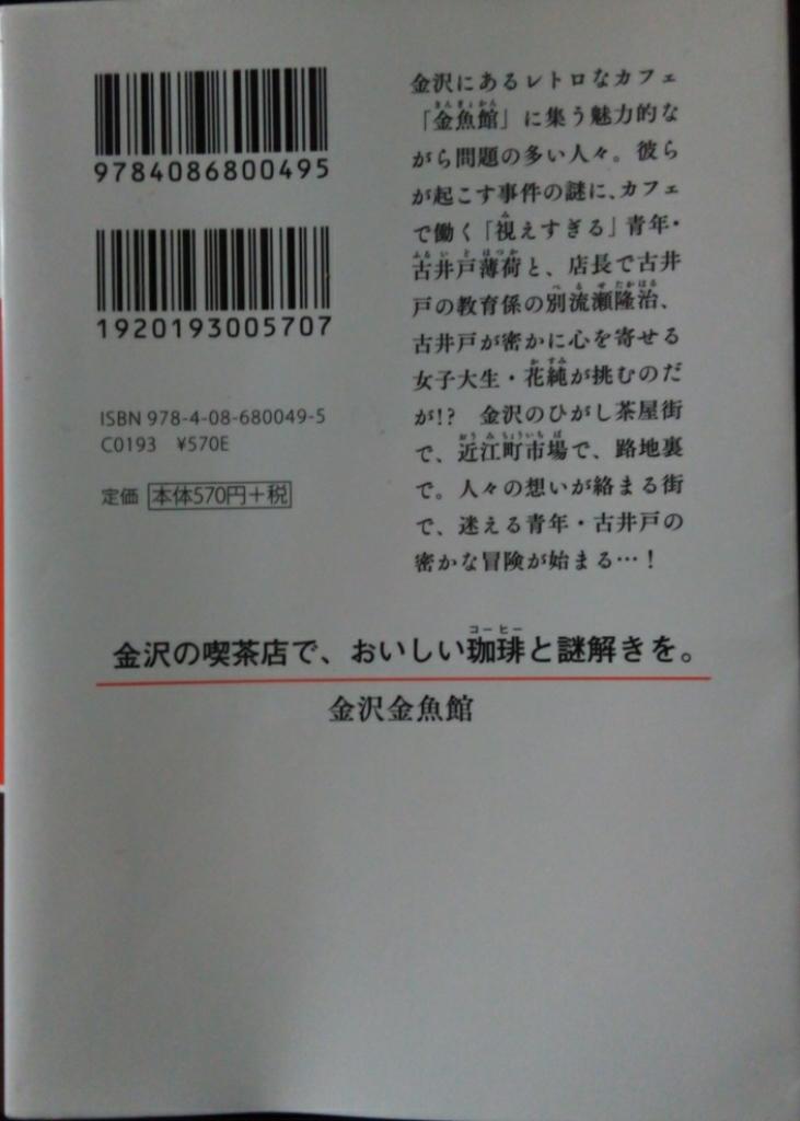 a0111166_14273397.jpg