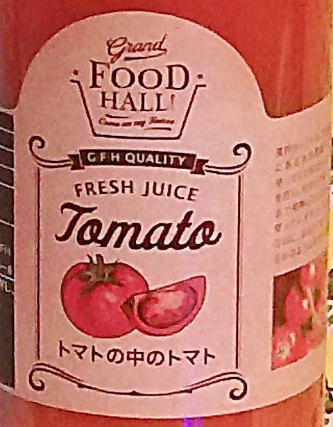 お洒落で良い物をお買いもの♪「GRAND・FOOD・HALL!(グランドフードホール)」@芦屋_b0051666_07292213.jpg