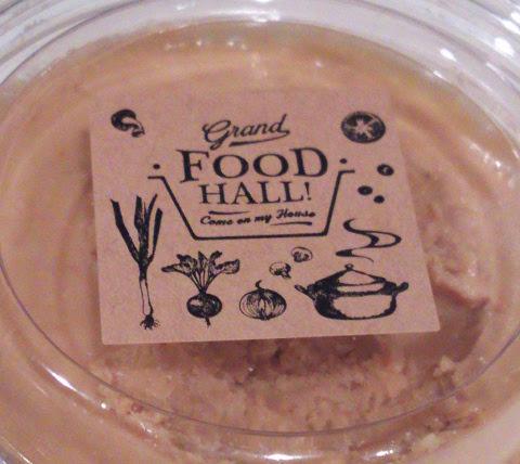お洒落で良い物をお買いもの♪「GRAND・FOOD・HALL!(グランドフードホール)」@芦屋_b0051666_07293333.jpg