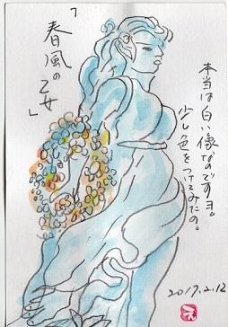 柳井フラワーランドの絵手紙展_a0220570_22332022.jpg