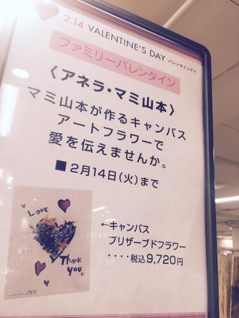 名古屋三越栄店でのギフト販売を開催しています_c0072971_242968.jpg