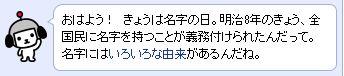 c0139375_112355.jpg