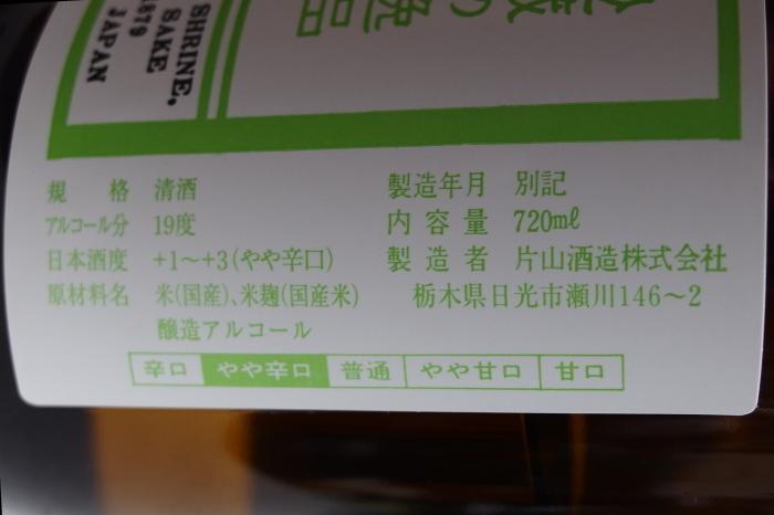 f0371079_05100478.jpg