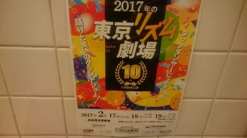 「2012年を忘れるな」_a0075684_0593921.jpg