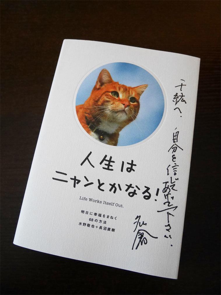 名倉先生のLesson!…そして生徒chan達、受賞!!_d0224894_12163186.jpg