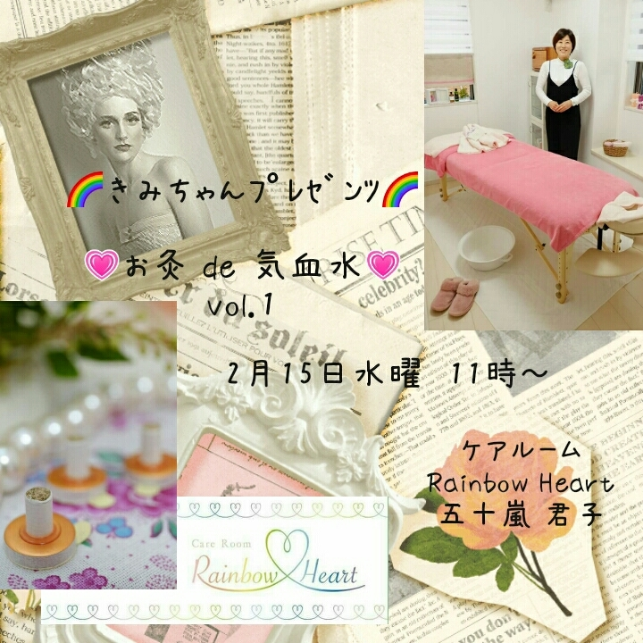 f0113108_17443810.jpg