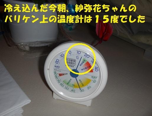 f0121712_09020273.jpg