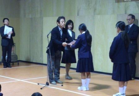 「平成28年度 宮島環境標語コンテスト」の入選作品表彰式を開催しました_f0229523_20304015.jpg