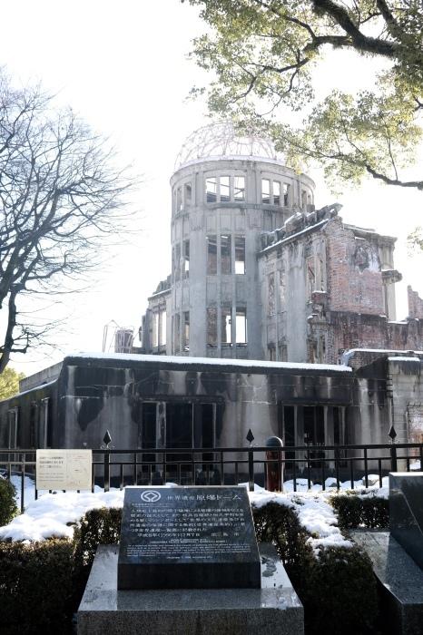 【原爆ドーム】広島旅行 - 17 -_f0348831_07572382.jpg