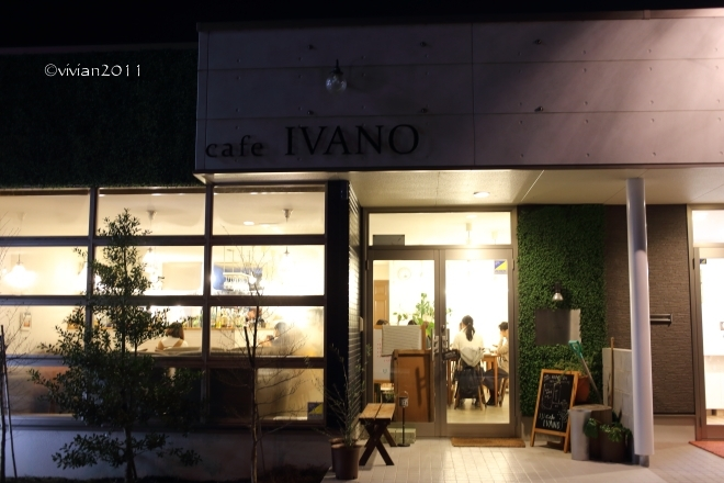 cafe IVANO(イヴァーノ) ~淑女の合同誕生会~_e0227942_20105101.jpg