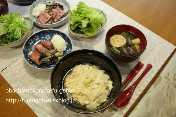 遅いディナーは、湯葉丼御膳_c0326245_11245486.jpg