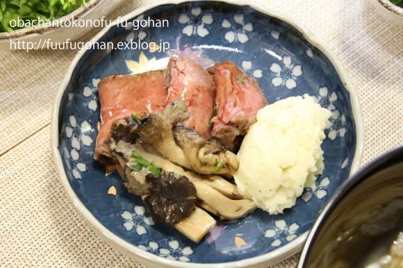 遅いディナーは、湯葉丼御膳_c0326245_11255222.jpg