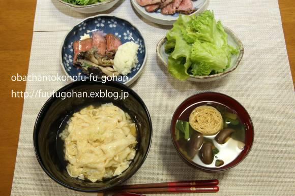 遅いディナーは、湯葉丼御膳_c0326245_11263336.jpg