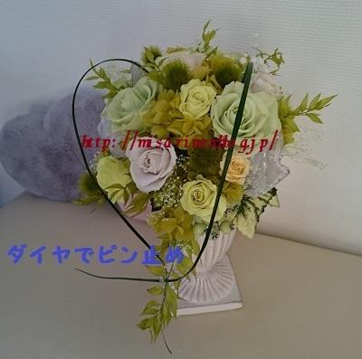 d0306248_22245767.jpg