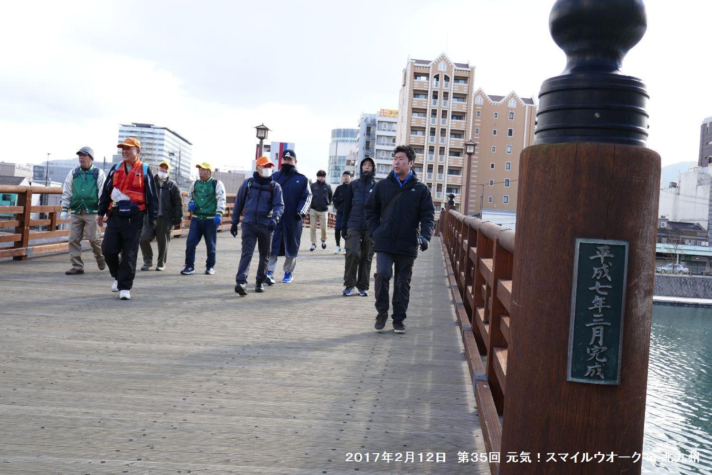第35回 元気!スマイルウオーク in 北九州_b0220064_00413371.jpg