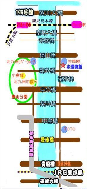 第35回 元気!スマイルウオーク in 北九州_b0220064_08564821.jpg