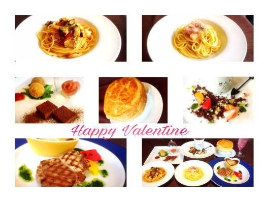 Happy Valentine ♥️_d0172367_16022600.png