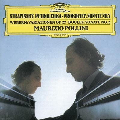 「マウリツィオ・ポリーニ」の演奏会から_a0280569_0213452.jpg