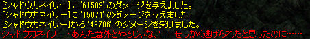 d0330183_16351396.jpg