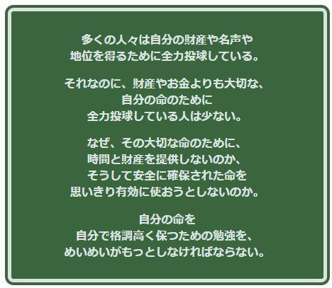 b0113993_10175045.jpg