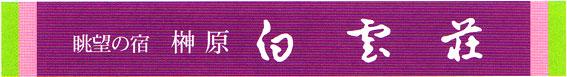 b0145296_19423249.jpg