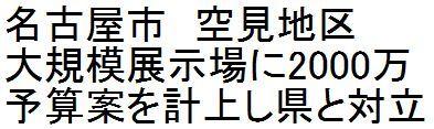 d0011701_16595763.jpg