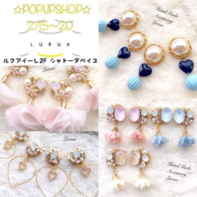 LuRuAさんのpop up☆_e0188003_11360991.jpg