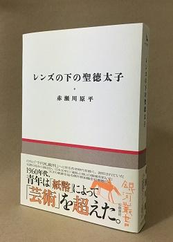 2月の新刊出荷開始日_d0045404_17618.jpg