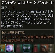 c0012810_15510678.jpg
