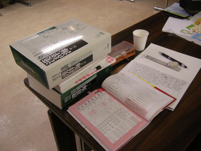 2017年2月14日(火) 学習会_f0202120_08300629.jpg