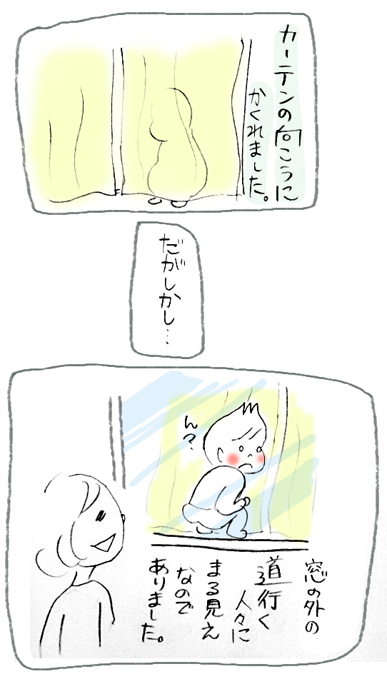 d0120131_16155104.jpg