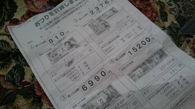 c0351235_13180932.jpg