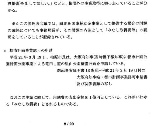 b0253941_16403798.jpg