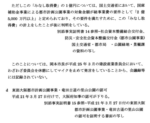 b0253941_16404640.jpg