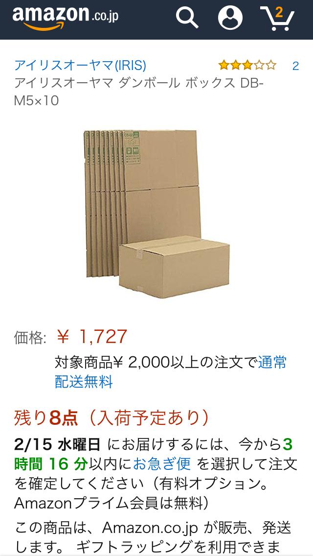 b0327247_21091253.jpg