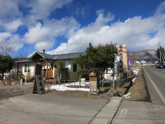 蕎麦の茶屋 丸山 ~ 湯の丸スキー場 @湯の山高原_f0236260_00334423.jpg