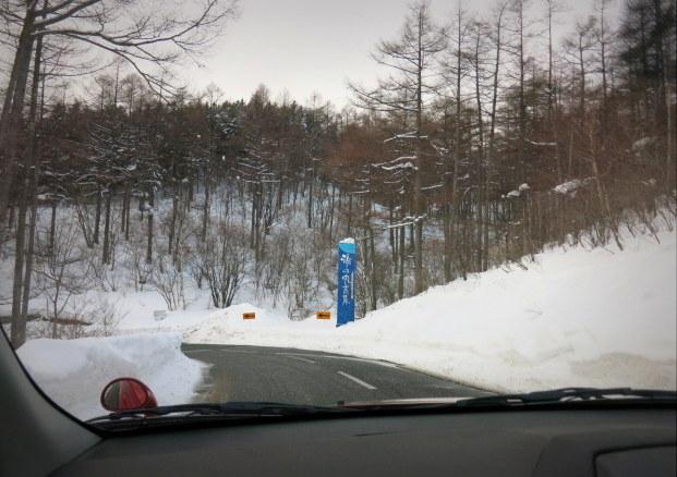 蕎麦の茶屋 丸山 ~ 湯の丸スキー場 @湯の山高原_f0236260_16195535.jpg