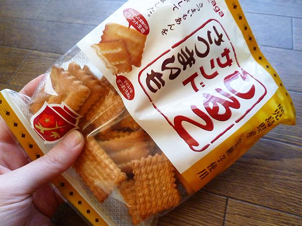 【松永製菓株式会社】しるこサンド さつまいも_c0152767_22453603.jpg