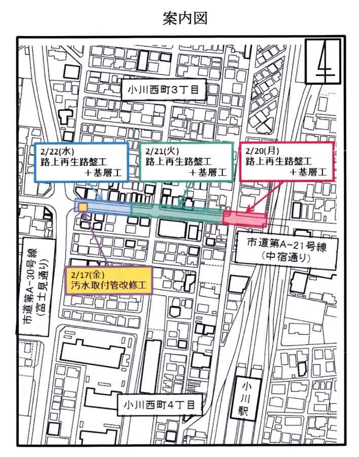 中宿通り夜間工事のお知らせ_f0059673_19155160.jpg