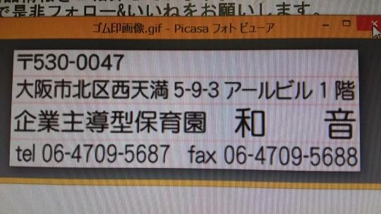 f0108781_16403686.jpg