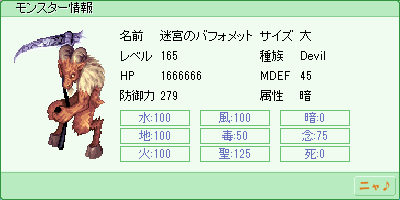 d0330183_032431.jpg