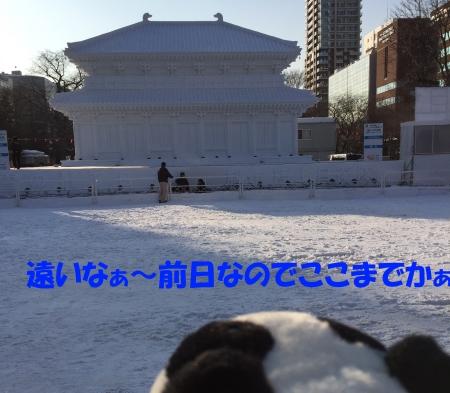 f0033598_1955688.jpg