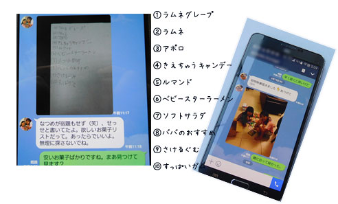 c0051105_19171034.jpg