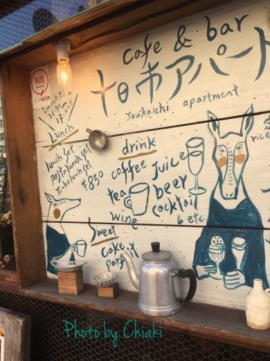 地元広島のカフェ&雑貨屋巡り♫꒰・‿・๑꒱_a0213806_00162134.jpg